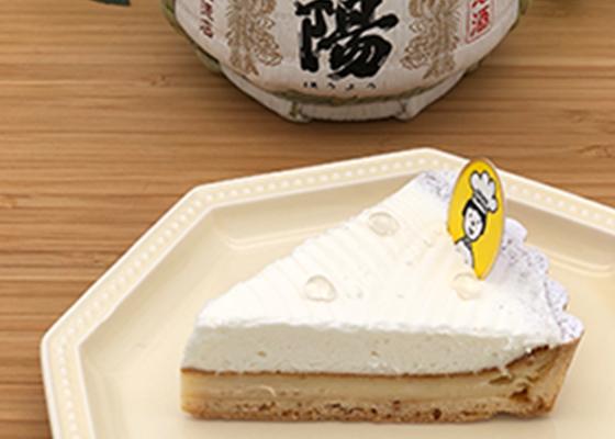 白雪チーズタルト(鳳凰大吟醸酒粕使用)