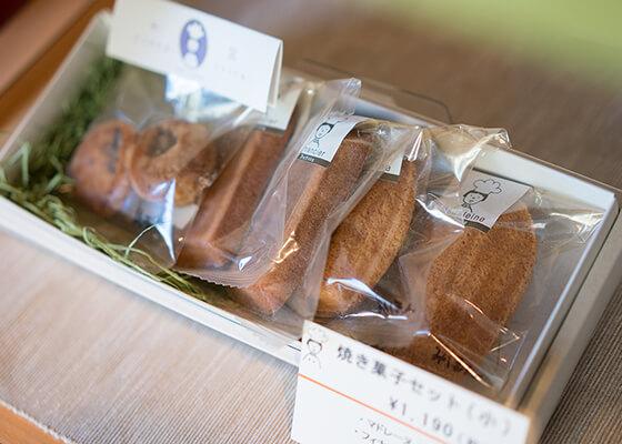 焼き菓子セット(小)