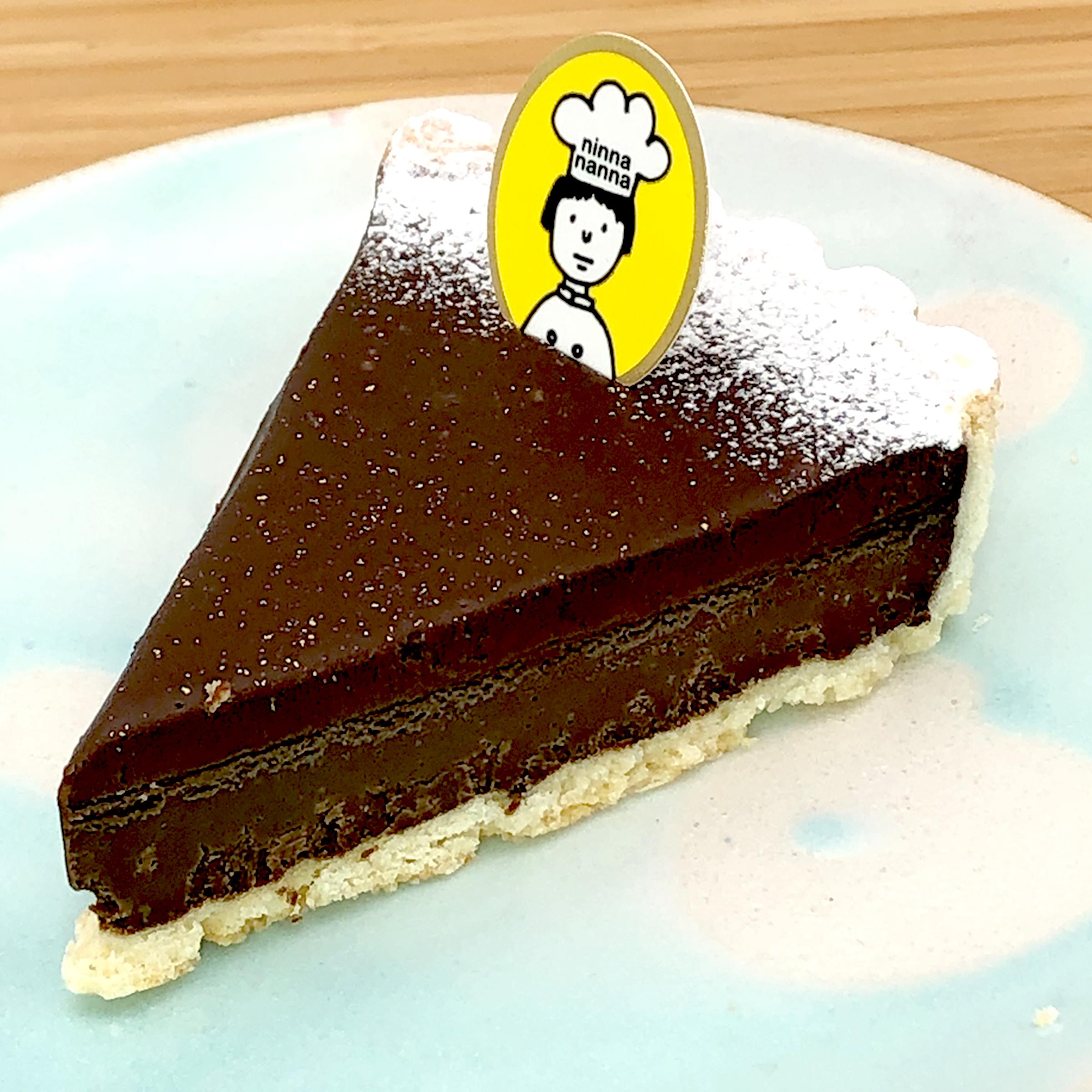 チョコタルト02