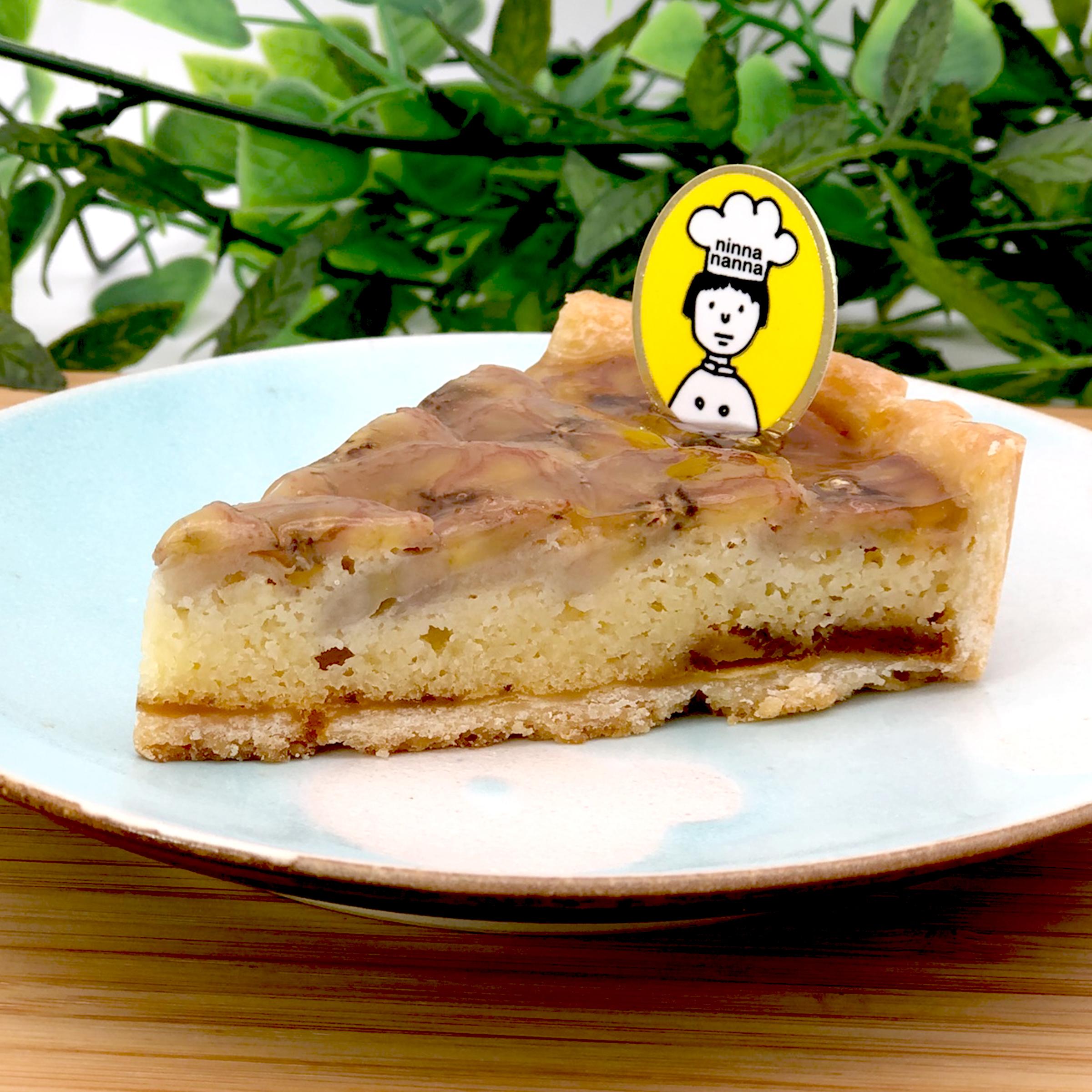 焼きバナナのタルト01