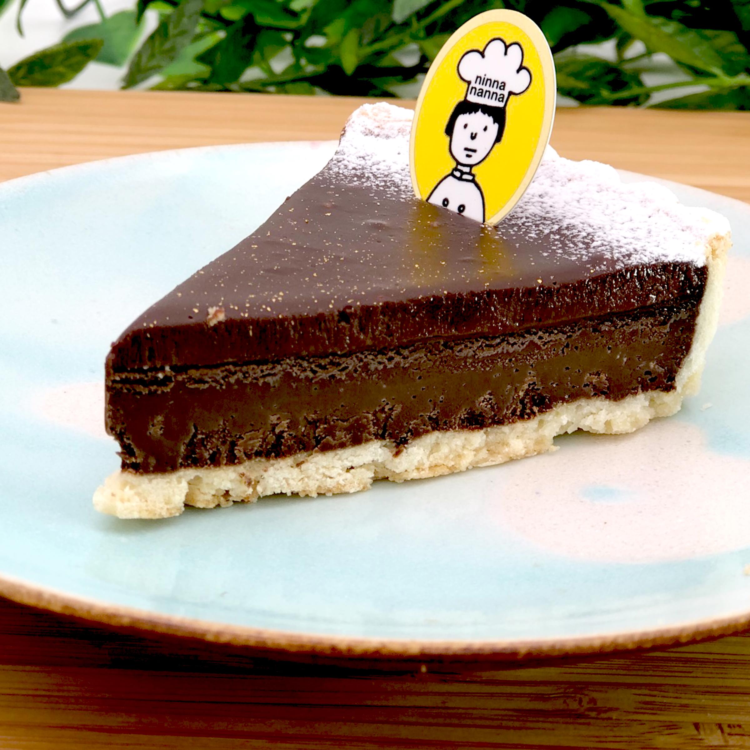 チョコタルト01
